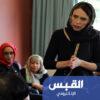 رئيسة وزراء نيوزيلندا ترتدي الحجاب.. «تضامناً» مع الضحايا