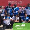 ذهبيتان و4 فضيات حصيلة البولينغ الكويتي في الأولمبياد الخاص