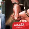 الكويت تعتقل «رجل بشار الأسد» .. مازن الترزي