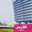 «التربية» تستبعد مصر من التعاقدات الخارجية