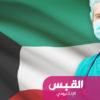ارتفاع عدد الاستقالات بوزارة الصحة بين الأطباء الوافدين!
