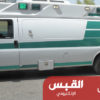 ضبط مواطن هرب بسيارة إسعاف
