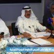 الجاسم: 9 جنسيات لا تركب «الكويتية» إلا بموافقة أمنية