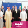 المجلس الاقتصادي الأميركي - الكويتي