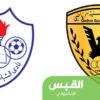 القادسية والشباب في نهائي الاتحاد غداً