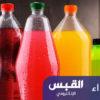 دراسة تكشف علاقة المشروبات المحلاة.. بأورام «القولون»