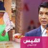وفد مدغشقري في الكويت لاستعادة خادمات «يعانين»