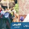تلفزيون الكويت يقفز للفضاء العربي بعمل تاريخي