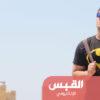 وافدون ناجحون في الكويت