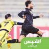 القادسية يستعيد خالد من النصر