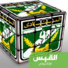 العضوية الشرفية لرجالات النادي العربي