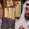 الجزء التاسع من سلسلة حلقات محمد السنعوسي