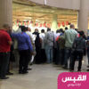 الأردنيون في الكويت تورطوا بتعديل الأسماء بالبطاقات المدنية
