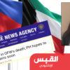 تصريحات جديدة من الفلبين.. بشأن الخادمة المتوفاة في الكويت