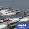 «هجوم النحل».. خطة إيرانية لمهاجة حاملات الطائرات