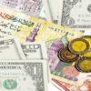 ما السر وراء تراجع الدولار أمام الجنيه المصري؟