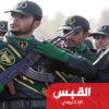 الجيش الأميركي: الحرس الثوري استهدف سفن في بحر عمان