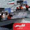 إيران: سنغرق سفن أميركا.. بأسلحة سرية