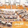 خفض الوافدين إلى 60% من سكان الكويت